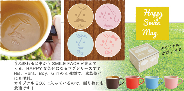 Happy Smile Mug